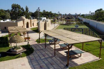 Hotel Shems Holidays Village & Aquapark Tunisie